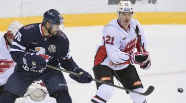 c594b9324baa3 HC Slovan Bratislava (rozpis, zápasy, online, program, tabuľka KHL)